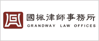 21GrandwayLawOffices.png