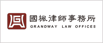 21_GrandwayLawOffices_png.png