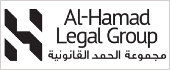 AlHamadLegalGroup-banner.png