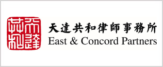 East_concord_banner1.png
