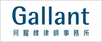 Gallant_banner.jpg