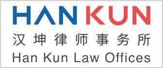 Han_Kun_banner.jpg