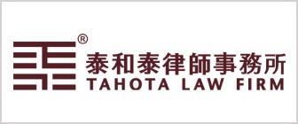 Tahota_banner.png
