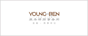 Young-Ben Law Firm_banner.png