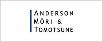 anderson-mori-tomotsune-japan.jpg