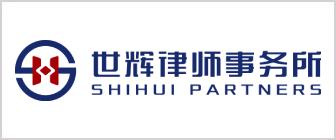 shihui_banner.png